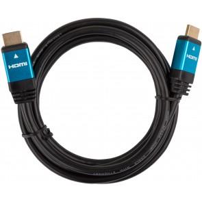 HDMI 2M