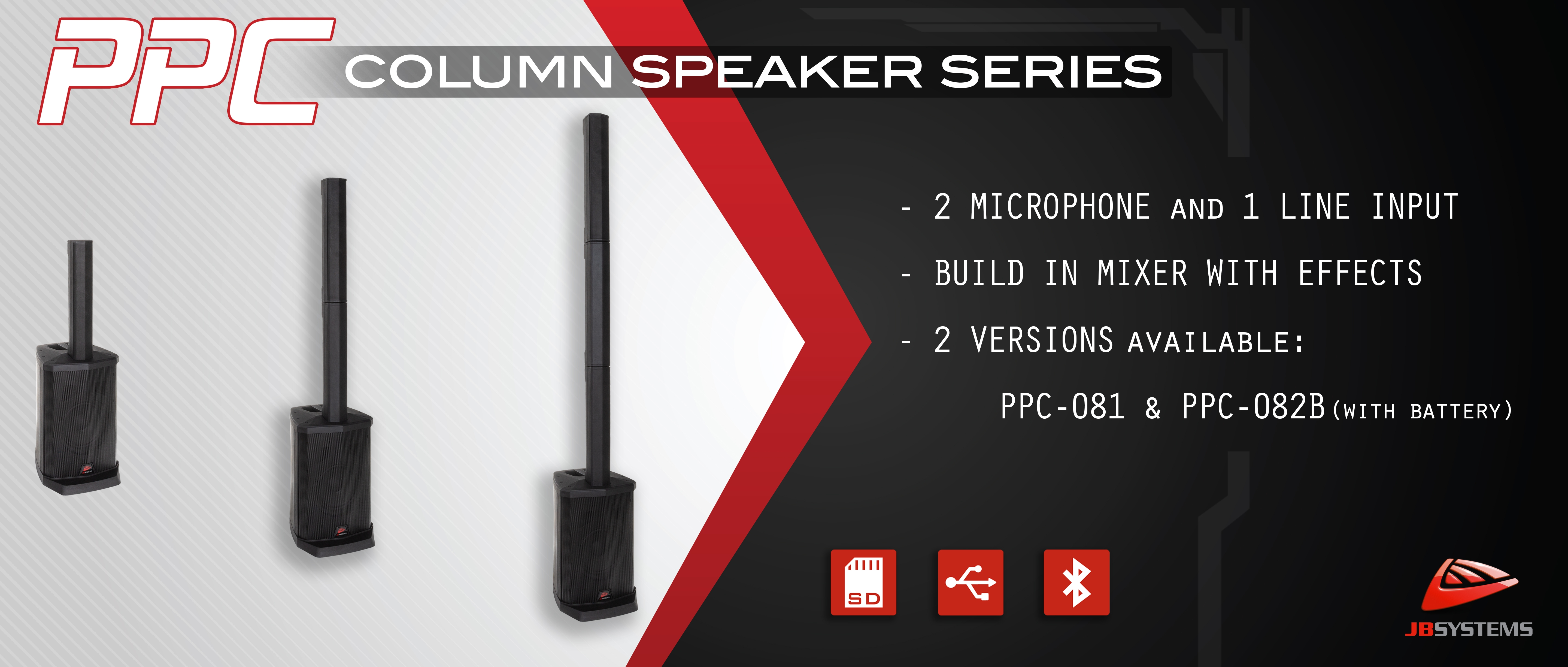 Discover our new portable column speaker series...
